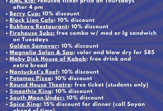 Get these discounts with your USG ID card!